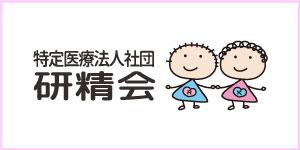 研精会リンクバナー